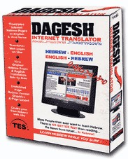 Internet Translator box