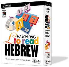 Learning to Read Hebrew box