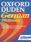 Oxford German Duden Dictionary box