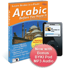 Arabic Before You Know It Deluxe 3.6 box