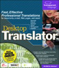 Desktop Translator box