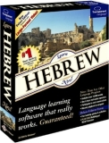 Learn Hebrew Now! v9 box