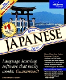 Learn Japanese Now 9 Deluxe box
