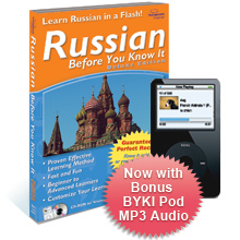 Russian Before You Know It Deluxe 3.6 box