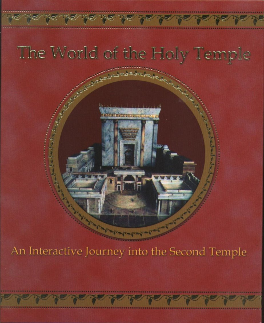 The World of the Holy Temple box